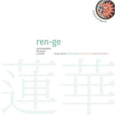 Ren-ge Cover